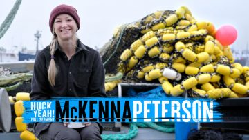 McKenna Peterson
